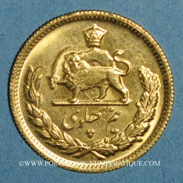 Monnaies Iran. Mohammad Reza Pahlavi. Shah (1941-79). 1/2 pahlavi 1345ES (=1966). (PTL 900/1000. 4,07 g)