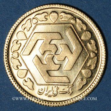 Monnaies Iran. République Islamique. 1/2 azadi 1358H (= 1979). (PTL 900‰. 4,068 g)