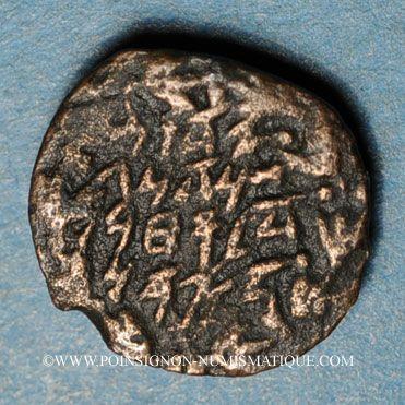 Monnaies Judée Judas Aristobule I (104-103 av. J-C). Petit bonze (prutah). Jérusalem