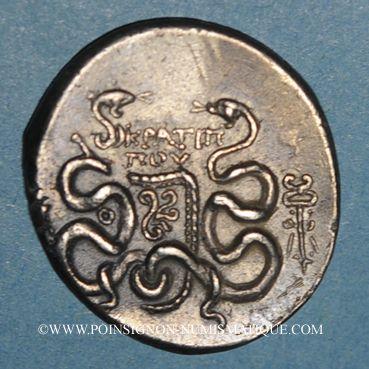Monnaies Phrygie. Laodicée. Kratippos, magistrat. Cistophore, vers 70 av. J-C
