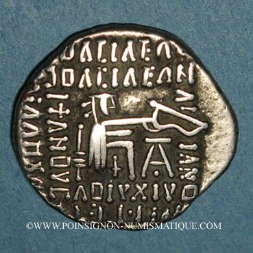 Monnaies Royaume des Parthes. Artaban II (10-38). Drachme. Ecbatane