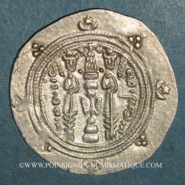 Monnaies Tabaristan. Ispahbad Dabwaïhides. Farrukhan (712-728). 1/2 drachme PYE 75