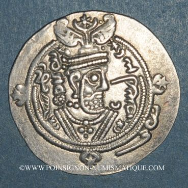 Monnaies Tabaristan. Ispahbad Dabwaïhides. Kurshid (740-761). 1/2 drachme PYE 90