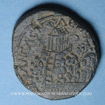 Monnaies Macrin (217-218). Bronze. 24,7-27,27 mm. Néapolis (Naplouse, Samarie)