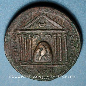Monnaies Uranius Antoninus (248-254). Grand bronze. Emèse (253-254), Syrie