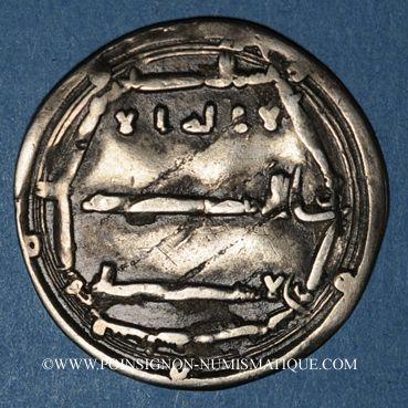 Münzen Maghreb. Abbassides. al-Mahdi (158-169H). Dirham 16(4)H. al-'Abbassiya