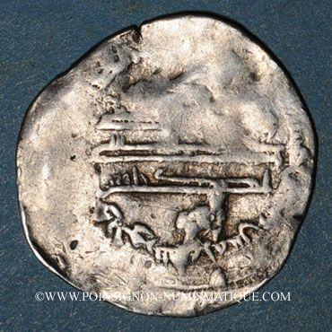 Münzen Maghreb. Idrissides. Anonyme : descendants d 'Isa b. Idris II (vers 233-280H). Dirham 2(x)5H, Wazeqq