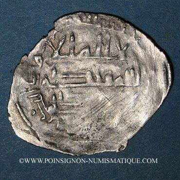 Münzen Maghreb. Idrissides. Ibrahim b. al-Qasim (vers 270-290H). 1/2 dirham (?), (al-Basra) (Maroc)