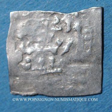 Münzen Maghreb. Wattassides. Nasir ed-Din (952-956H). 1/4 de dirham