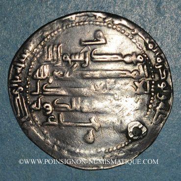 Münzen Perse. Buyides. 'Adud al-Dawla (341-372H). Dirham 363H, Shiraz