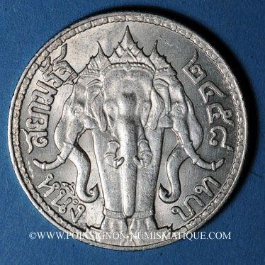 Münzen Aus Aller Welt Ohne Europa Thailande Royaume Du Siam Rama