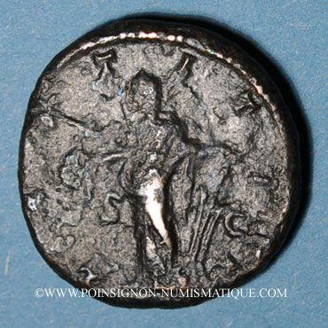 Münzen Aquilia Sévéra, 2e épouse d'Elagabale. Dupondius. Rome. R/: la Joie