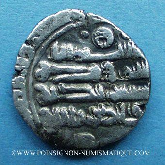 Objets volés Afghanistan, Ghaznévides, Mahmud (388-421H), dirham yamini (Farwan)