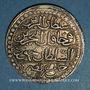 Monnaies Algérie. Ottomans. Mahmoud II (1223-1255H). 1 boudjou 1240H. Alger