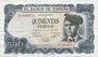 Banknoten Espagne, billet, 500 pesetas 23.7.1971 (1973)
