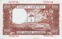 Banknoten Guinée Equatoriale. Billet. 1 000 bipkwele 21.10.1980 surchargé /100 pesetas guineanas 1969