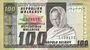 Banknoten Madagascar. Billet. 100 francs / 20 ariary