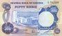 Banknoten Nigéria. Banque Centrale. Billet. 50 kobo (1973-1978)
