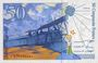 Banknoten Banque de France. Billet. 50 francs (Saint-Exupéry), 1994, modifié