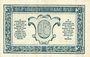 Banknoten Trésorerie aux Armées. Billet. 50 cmes, 1917, série A