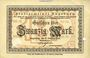 Banknoten Augsburg. Stadt. Billet. 20 mark 15.10.1918, perforation