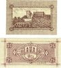 Banknoten Biedenkopf. Stadt. Billets. 50 pf n.d., 25 pf 15.8.1920