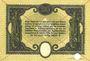 Banknoten Chemnitz. Stadt. Billets. 20 mark 28.10.1918