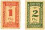 Banknoten Dresden. Konsumverein Vorwäts für Dresden und Umgegend. Billets. 1 pf, 2 pf 1918-1919