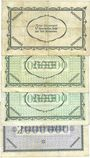 Banknoten Duisburg Deutsche Maschinenfabrik A.-G. Billets 500000, 1 (A & E), 2 millions mk 9.8.1923