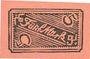 Banknoten Ebstorf. Arbeiter- und Soldatenrat. Billet. 5 mark n. d.