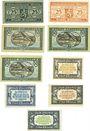 Banknoten Elberfeld. Stadt. Billets. 25 pf (2ex) 15.11.1919, 50 pf (3ex) 10.12.1919, 5 pf (2ex), 10 pf (2ex)