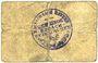 Banknoten Erbach-Reiskirchen. Gemeinde. Billet. 50 pfennig (1917), au dos, numérotation manuscrite en noir...