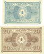 Banknoten Grimma. Amtshauptmannschaft. Billets. 5 mark, 20 mark 4.11.1918