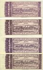 Banknoten Kaiserslautern. Stadt. Billets. 1 million mark (4ex) 15.9.1923, série (Teihe) A, D, F, H