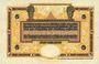 Banknoten Karlsruhe. Stadt. Billet. 5 mark 16.10.1918
