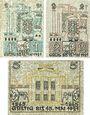 Banknoten Kattowitz (Katowice, Pologne). Stadt. Série de 3 billets. 1, 2, 5 mark 16.3.1921