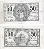 Banknoten Königshofen im Grabfeld. Stadt. Billet. 50 pf 1.5.1919, essai uniface en noir Av: et Rv