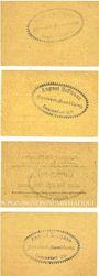 Banknoten Lamsdorf (Lambinowice, Pologne), Hoffmann August. Billets. 10, 25, 50 pf, 1 mark