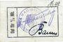 Banknoten Lauenburg i. P. (Lebork, Pologne), Magistrat, billet, 1/2 mark (1914-1915)