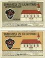 Banknoten Lilienthal, Sparkasse, série de 2 billets, 25 pf, 50 pf 2.1.1921
