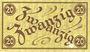 Banknoten Limbach, Stadt und Vollzugsrat, billet, 20 mark n. d. - 31.3.1920, annulation par perforation