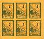 Banknoten Salzburghofen, Gemeinde, billets, 6 x 5 pf 1920