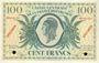 Banknoten Afrique Equatoriale Française Caisse Centrale de la France  d'Outre Mer, 100 F type 1943 SPECIMEN