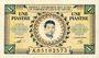 Banknoten Cambodge. Billet. 1 piastre (1953)