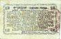 Banknoten Aisne, Ardennes et Marne - Bon régional. Laon. Billet. 50 cmes 16.6.1916, série 50