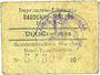 Banknoten Bousies (59). Imprimerie-Librairie Bauchon-Burlion. Billet. DIX centimes
