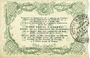 Banknoten Cambrai (59). Syndicat de Communes de la Région de Cambrai. Billet. 10 francs 10.5.1916, série F