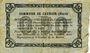 Banknoten Cauroir (59). Commune. Billet. 50 cmes 16.12.1915, série A