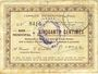 Banknoten Etréaupont (02). Commune. Billet. 50 centimes 13.8.1915