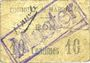 Banknoten Maroilles (59). Commune. Billet. 10 cmes, essai avec cachet MUSTER et annulation manuscrite Annulé